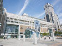 北海道駅のJRタワー